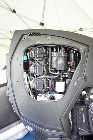 outboard: inside a outboard motor propeller
