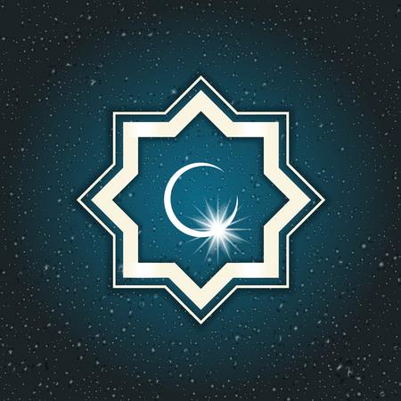 community event: Ramadan Kareem. Illustration Stock Photo