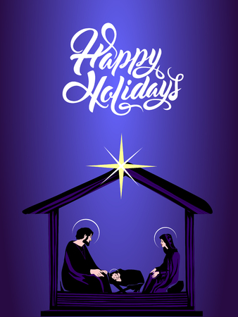Christmas Christian nativity scene with baby Jesus in the manger in silhouette.