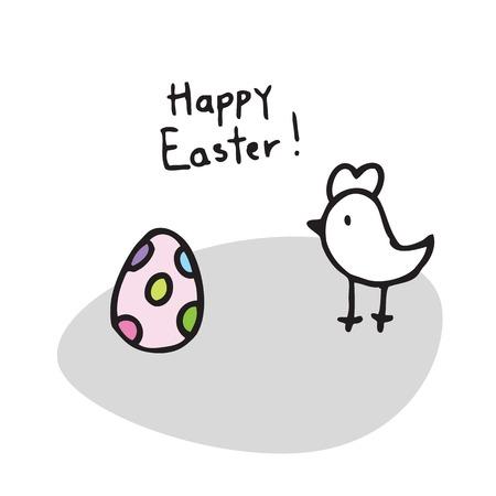 Easter egg, cute doodle design element Vector