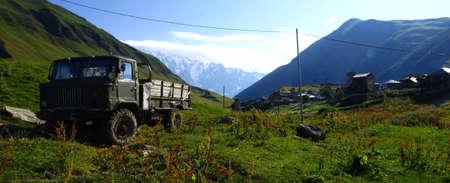 Ancient village of Ushgulli, Georgia