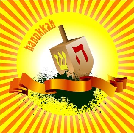 hanuka: Dreidel  as element of Hanukkah festival. Vector
