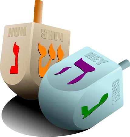 jews: Dreidel  as element of Hanukkah festival. Vector