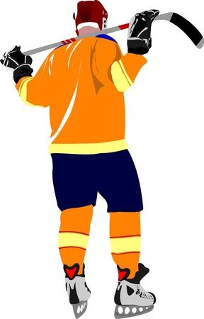 Ice hockey players. Vector illustration Illustration