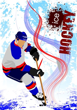 Ice hockey players. Colored Vector illustration for designers Stock Vector - 11383790