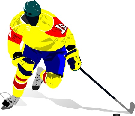 Ice hockey players   Vector illustration for designers Vector
