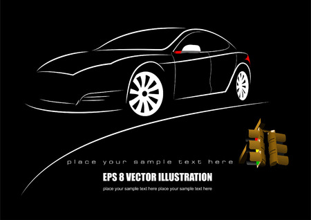 White car silhouette and traffic light on black background. Vector illustration