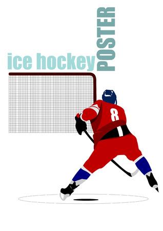hockey skates: Ice hockey player poster. Vector illustration