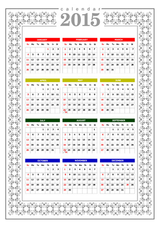 feb: Calendar 2015. Months. Vector illustration Illustration