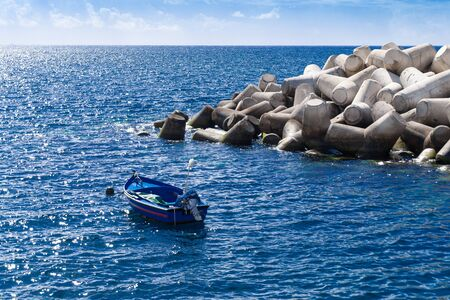 Fishing boat in the bay near Funchal, capital city of Madeira, Portugal Reklamní fotografie