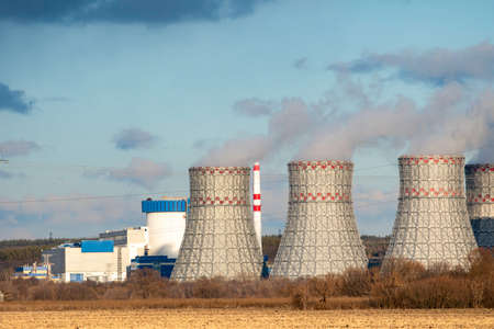 Cooling tower of Atomic power station with nuclear reactor