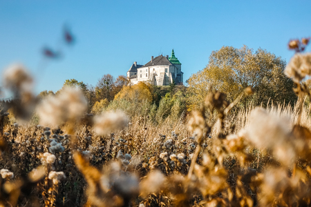 Attractive postcard of Olesko castle. Location Lviv region, Ukraine, Europe. Popular tourist attraction. Adventure vacation. Scenic image of lifestyle hiking concept. Discover the beauty of earth. Banco de Imagens