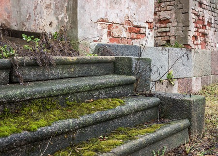 treads: Old stone stair treads Stock Photo