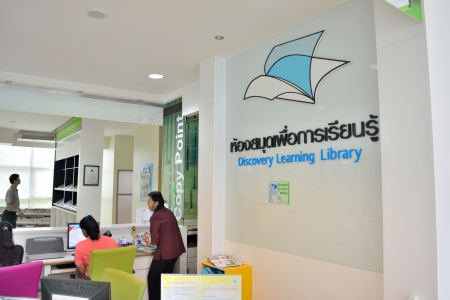 The Discovery learning library in the Thanon Nakhon Chai Si area, Bangkok   Publikacyjne