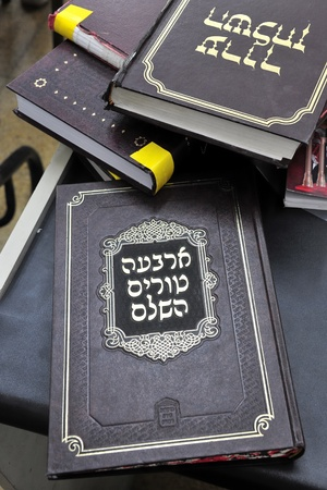 Jewish holy books for praying.
