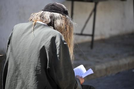 Jewish man praying. Stock Photo