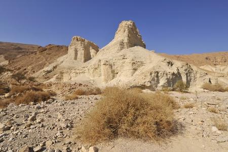 Mountains of Judea desert. Stock Photo