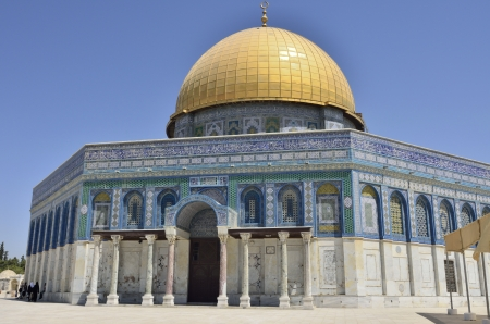 Dome of the Rock Temple, Jerusalem Stock Photo - 16294010