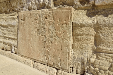 Huge old stone in Western Wall in old city of Jerusalem, Israel  photo
