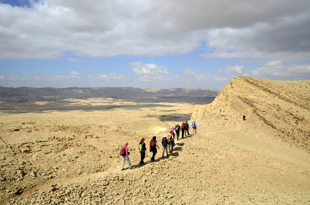negev: Israel National Trail on the edge of Big Crater in Negev desert