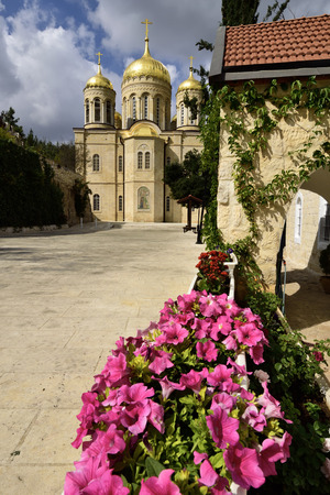 ein: Moscovia Monastery, Ein Kerem village, Jerusalem, Israel Stock Photo