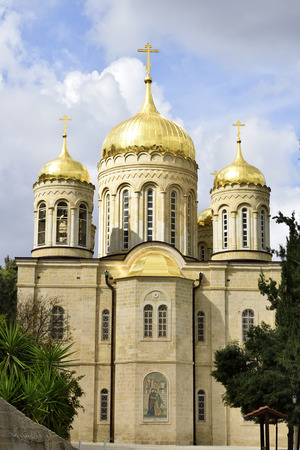 ein: Cathedral of Gorny Russian Orthodox convent in Ein Kerem, near Jerusalem, Israel Stock Photo