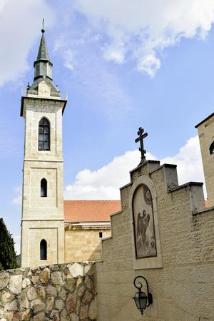 visitation: Visitation Church in Ein Kerem near Jerusalem, Israel Stock Photo