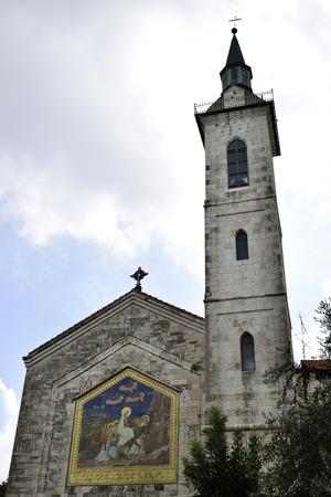 visitation: Steeple of the Visitation Church, Ein Kerem, Israel
