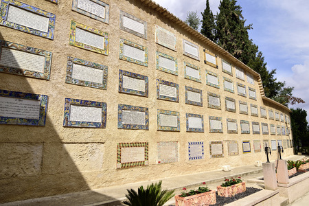 hymn: Magnificat Wall with Gospel Inscriptions in Church of the Visitation, Ein Kerem near Jerusalem, Israel.