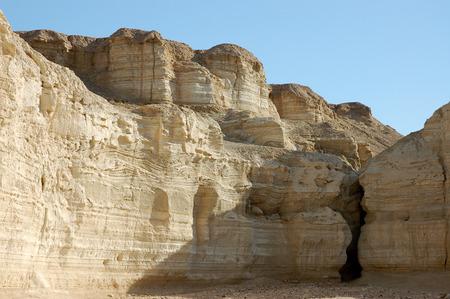negev: White sandstone rocks in Negev desert, Israel. Stock Photo