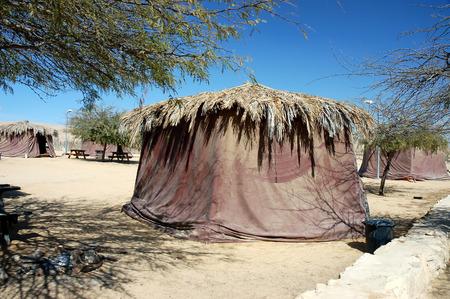 negev: Hikers campsite in Negev desert, Israel