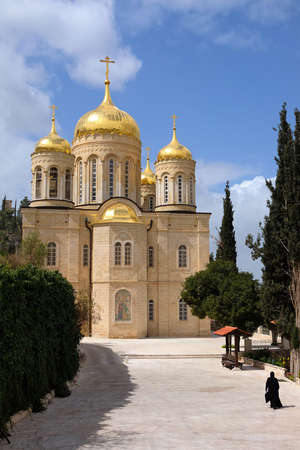 Cathedral of Gorny Russian Orthodox convent in Ein Kerem, near Jerusalem, Israel Stock Photo