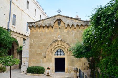 flagellation: Flagellation chapel on Via Dolorosa 1-st station in old city of Jerusalem. Stock Photo