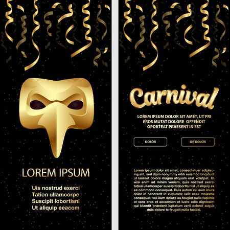 Carnival party banners set with carnival golden mask, serpentine and lettering. Иллюстрация