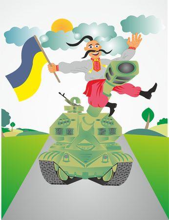 Ukrainian Cossack on the tank Illustration