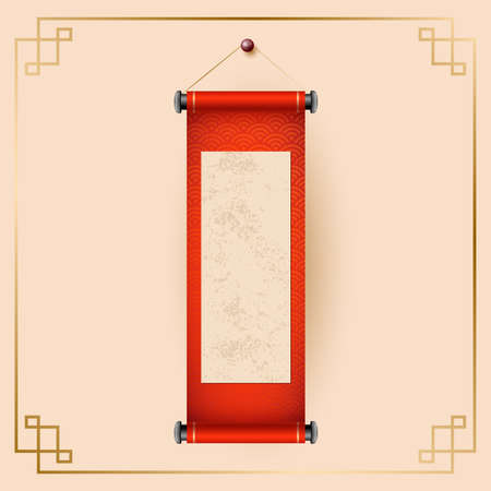 Chinese scrolls. Traditional ornamental asian holiday decoration with copy space. Stock fotó - 155730065