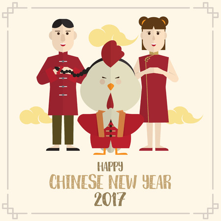 Rooster and boy girl Happy chinese new year 2017 card vector