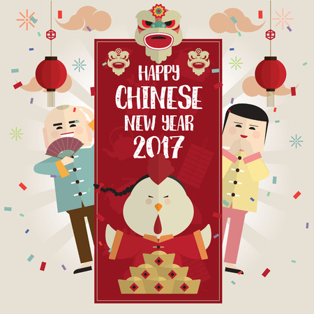 Rooster and boy girl Happy chinese new year 2017 card vector Imagens - 66323577