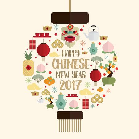 Año Nuevo chino feliz 2017 conjunto de iconos de forma vectorial linterna china