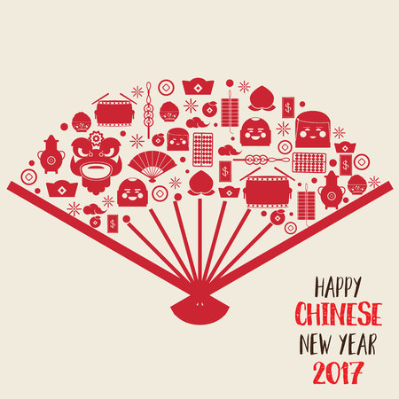 chinese fan: Happy chinese new year 2017 icons set form Chinese fan vector Illustration
