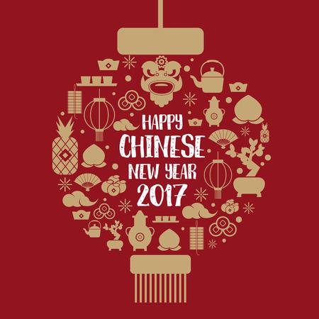 niñas chinas: Año Nuevo chino feliz 2017 conjunto de iconos de forma vectorial linterna china