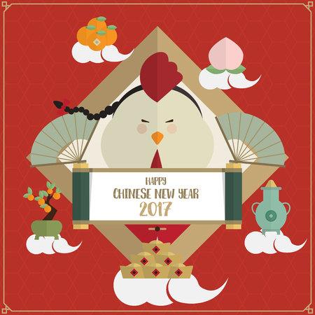 prosperidad: carácter Gallo Feliz año nuevo chino 2017 del vector