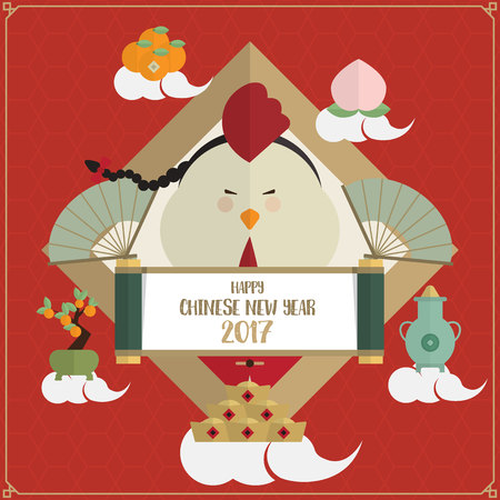 chinese fan: Rooster character Happy chinese new year 2017 vector Illustration
