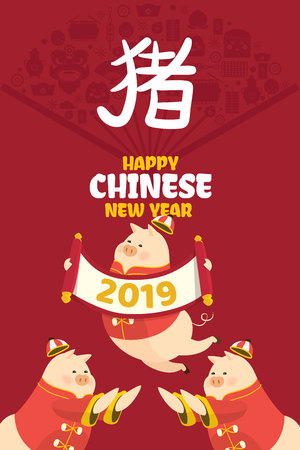 Chinese new year 2019 with group pig cartoon character funny celebration holiday in greeting card in red background.Translate: pig.