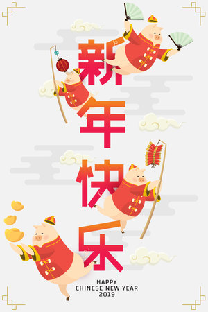 Chinese new year 2019 with pig cartoon character celebration on holiday in white background isolated. illustration vector.Translate: Happy new year.