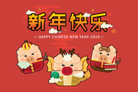 Icon pig and Chinese new year 2019 with cute piggy cartoon character funny on red background.Translate: Happy new year.