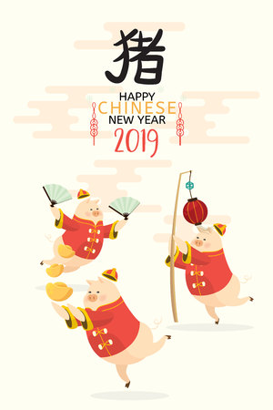 Chinese new year 2019 with pig cartoon character celebration on holiday in white background isolated. illustration vector.Translate: pig.