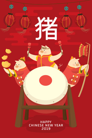 Chinese new year 2019 with pig cartoon character celebration on holiday in red background isolated. illustration vector.Translate: pig. Ilustração