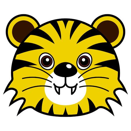 tiger head: Cute Tiger  Illustration