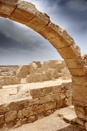 An ancient arch in Israel Stock Photo